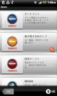 BingoStar パチスロ シミュレーションゲーム 玩紙牌App免費 玩APPs