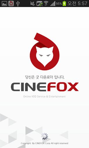 CINEFOX - 온라인 영화 상영관 씨네폭스