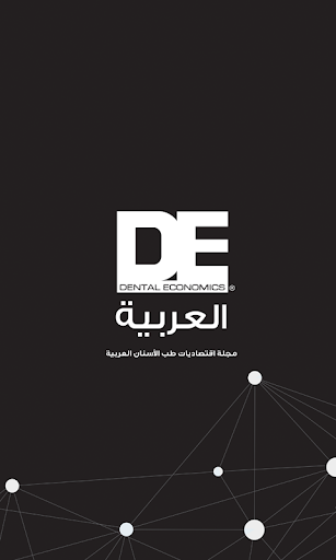 Dental Economics Arabia Mag
