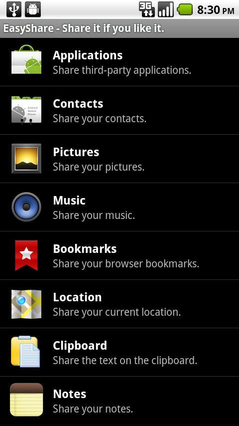 EasyShare- screenshot