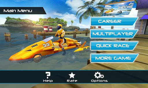 Powerboat Racing 3D  screenshots 1