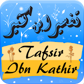 Tafsir Ibn Kathir English