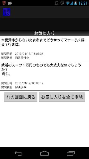 u77e5u6075u30b9u30bfSG 1.4 Windows u7528 4