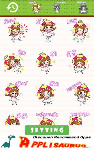 Mush Princess Emoticons-TH