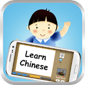 Learn Chinese (Mandarin)
