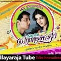 Ilayaraja Tube icon