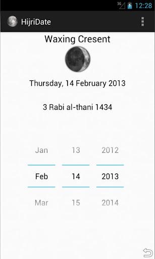 Islamic Hijri Date