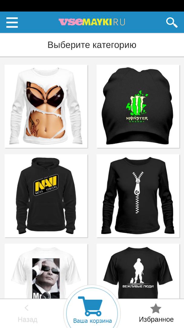 Загружайте www.poegosledam.ru - конструктор и магазин футболок для iPhone - Appszoom
