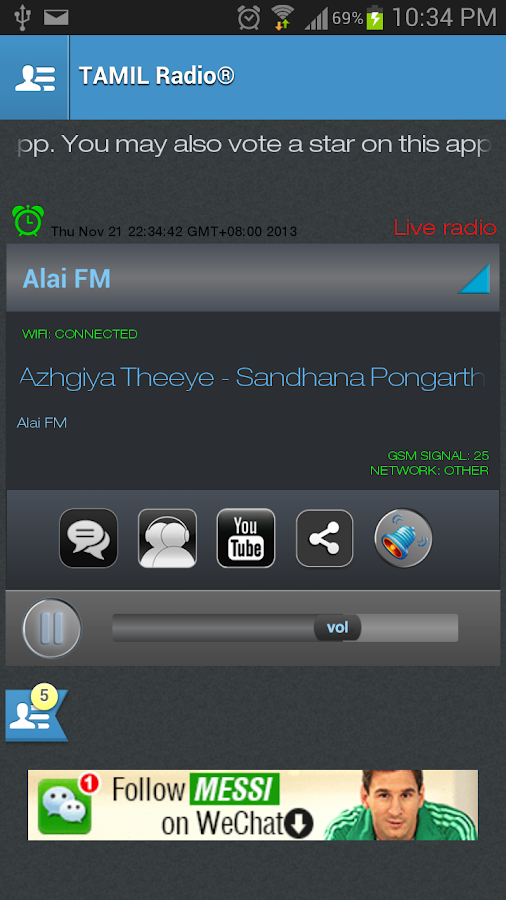 TAMIL Radio - screenshot
