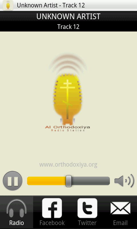 Al Orthodoxiya Radio Station- screenshot
