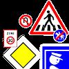 Signalisation code de la route