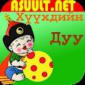 Монгол Хүүхдийн Дуу Kids Music logo