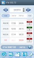 Screenshot of מחשבון שכר - שכרני'ק חינם