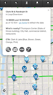 Chicago Bike Guide- screenshot thumbnail