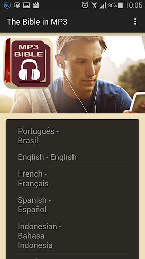 MP3オーディオ聖書