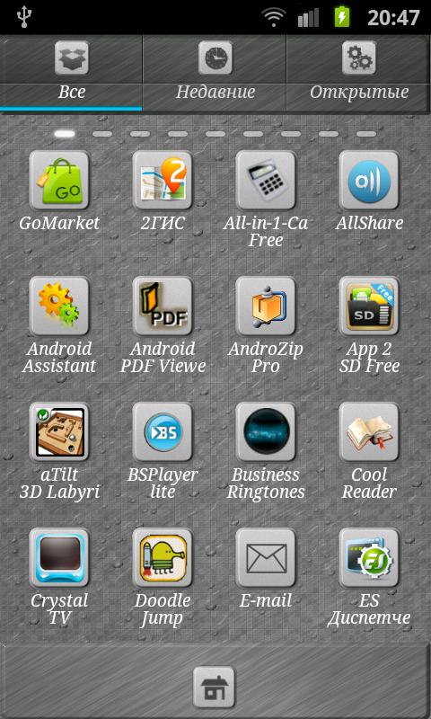Grey GO Theme Os67 - screenshot
