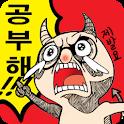 """""""무적핑크"""" 고런처 테마 icon"""