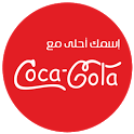 اسمك كوكاكولا icon