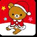 リラックマきせかえホーム(クリスマス)