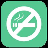 금연 일지