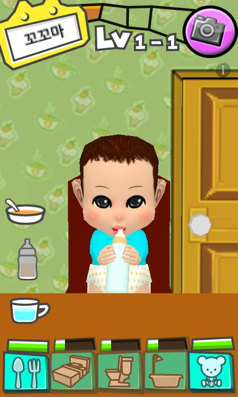 MyTalkingBaby HD Free- screenshot