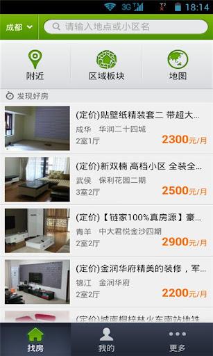 安居客租房-租房 整租 合租 房产 房价 个人房源 搜房