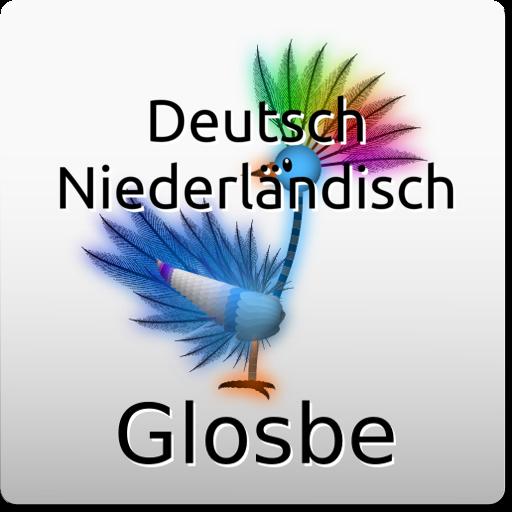 Deutsch-Niederländisch LOGO-APP點子