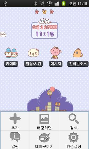 【免費娛樂App】CUKI Theme Go on a travel-APP點子