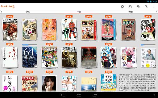 BookLive! for docomo 3.0.5 Windows u7528 9