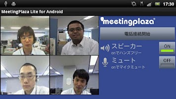 Screenshot of MeetingPlaza Lite for Android
