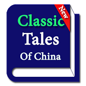 Classic Tales Of China
