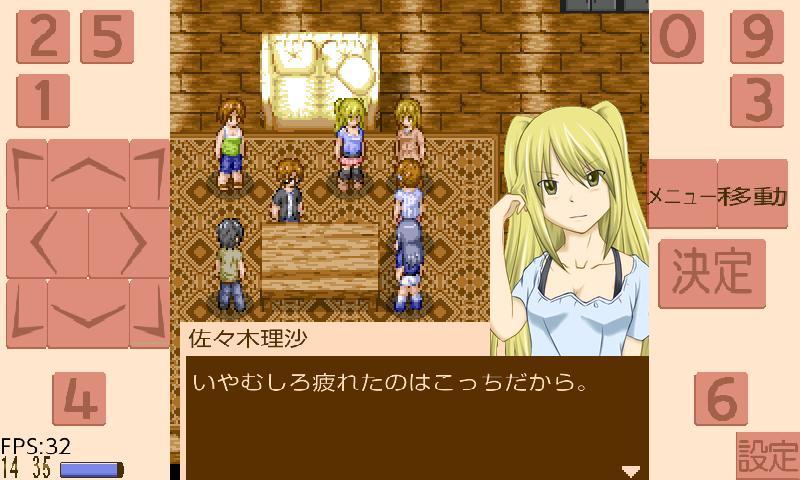 サカガミS- screenshot
