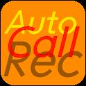 외부 노출없이 통화녹음-ACR icon