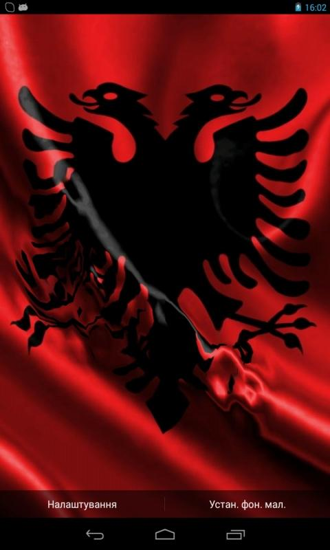 Flag of Albania (wave effect) - screenshot