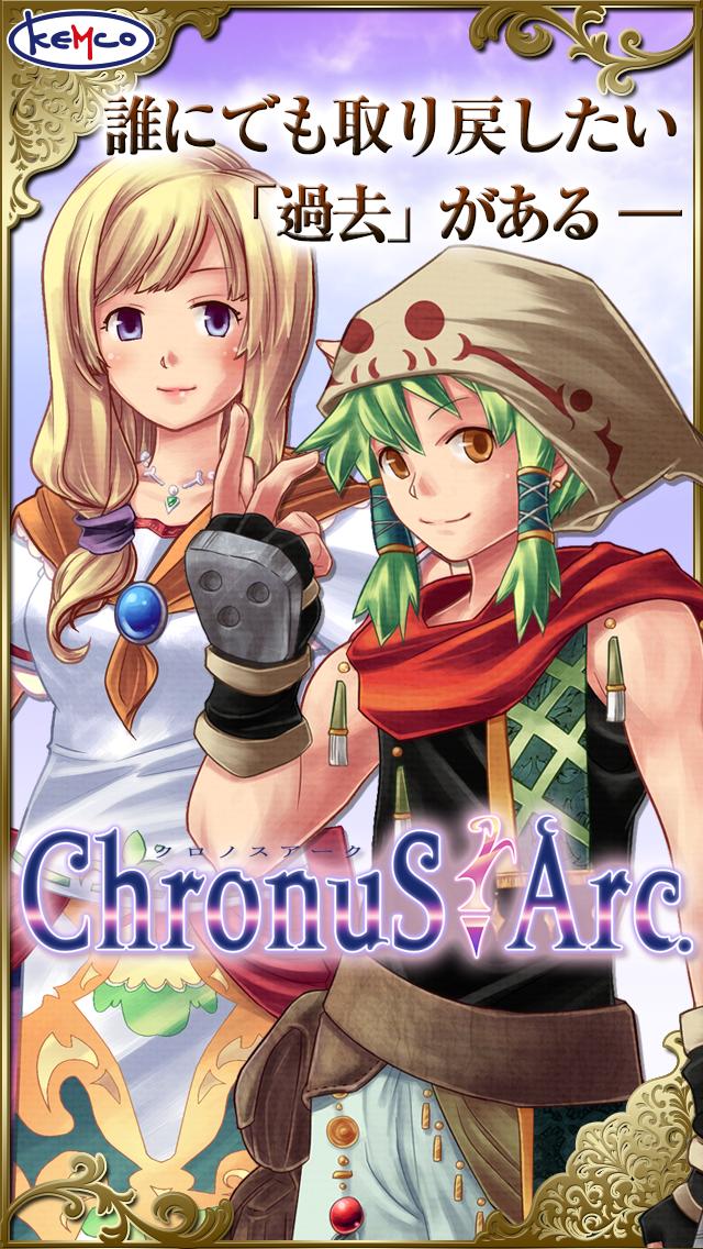 RPG Chronus Arc - KEMCO screenshot #11
