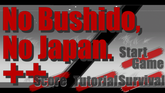 No Bushido, No Japan++(Free)- screenshot thumbnail