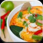 เมนูต้ม สูตรอาหารไทย