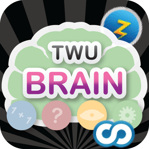 The World's Ultimate Brain