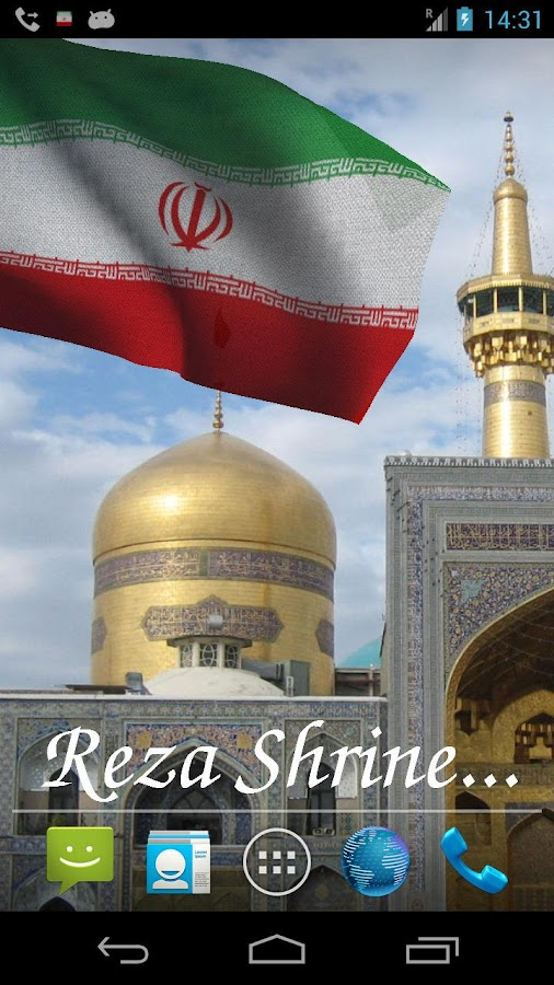 3D Iran Flag Live Wallpaper - screenshot