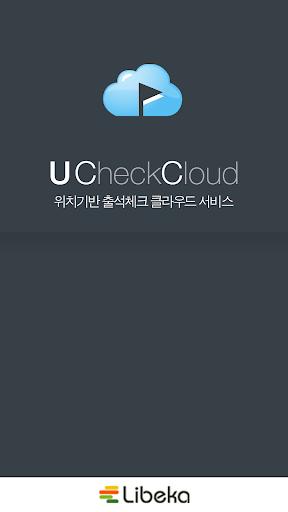 U-Check Cloud