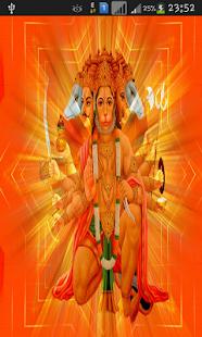 Hanuman Chalisa Wallpapers