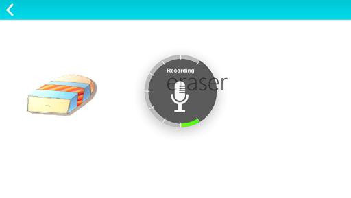 MyET Talking Lion|玩教育App免費|玩APPs
