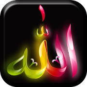 App Allah Live Wallpaper APK for Windows Phone