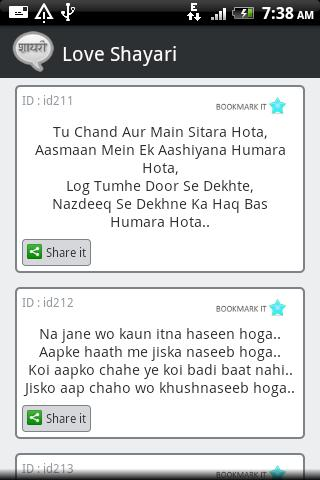 Hindi Love Shayari- screenshot