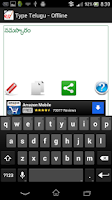 Screenshot of Type Telugu + All In 1