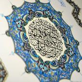 Abdullah Al-Mattrod