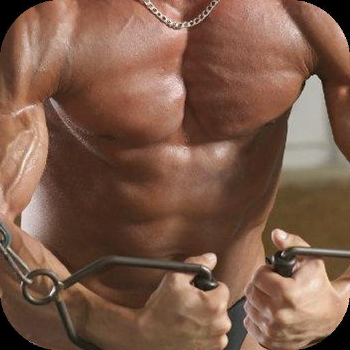 第9分鐘胸部鍛煉 健康 App Store-愛順發玩APP