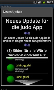 Judo App - screenshot thumbnail
