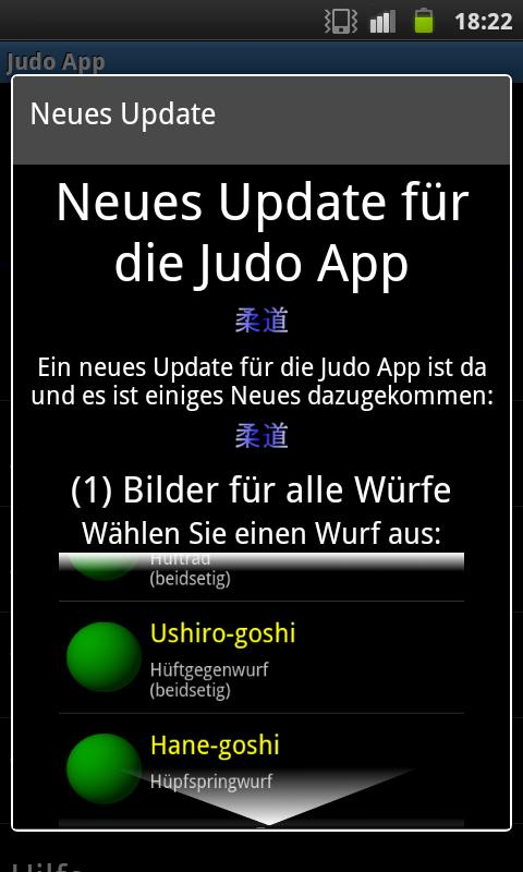Judo App - screenshot