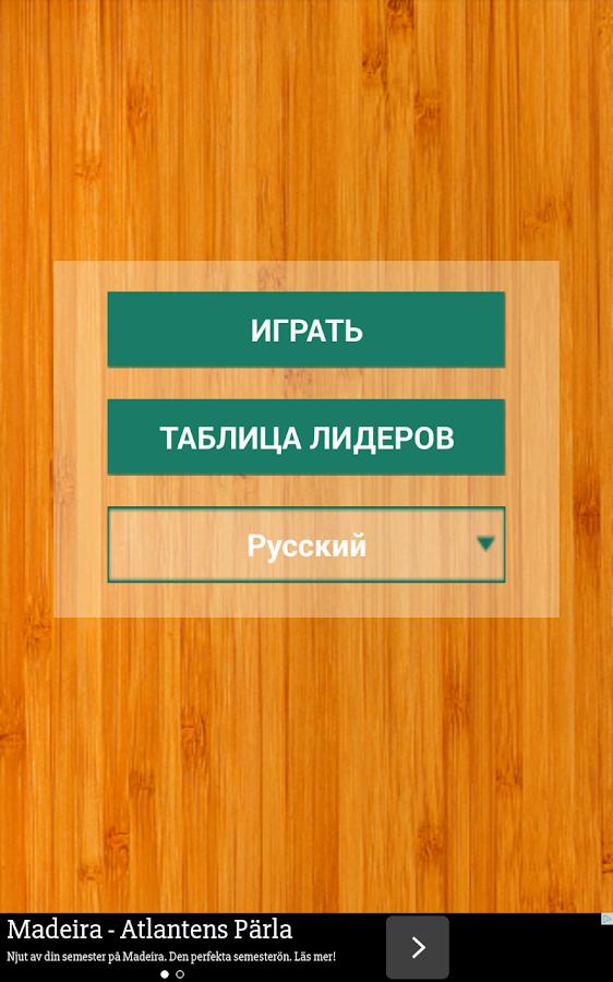 Как выбрать СМАРТ ТВ приставку Мини ПК андроид приставку